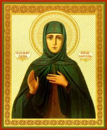 20 июля - день памяти преподобной Евфросинии, в миру Евдокии, благоверной великой княгини Московской
