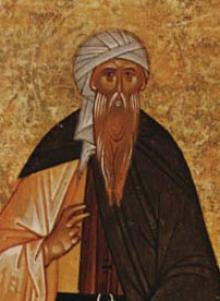 17 декабря - день памяти преподобного Иоанна Дамаскина