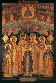 17 июля - день памяти святых страстотерпцев царя Николая, царицы Александры, царевича Алексия, великих княжён Ольги, Татианы, Марии и Анастасии