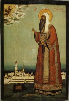 25 февраля -  день памяти святителя Алексия Московского, чудотворца