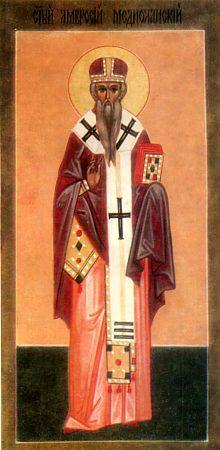 20 декабря - день памяти святителя Амвросия, епископа Медиоланского